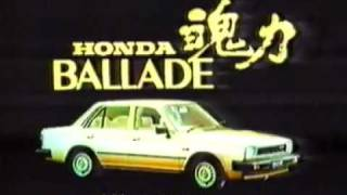 香港中古廣告: 本田魄力honda ballade 1981 thumbnail