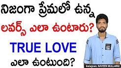 8 signs of true lovers in relationship in telugu,love videos