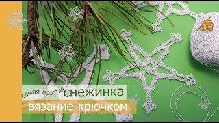 Как связать снежинку крючком _ новогоднее _ diy christmas