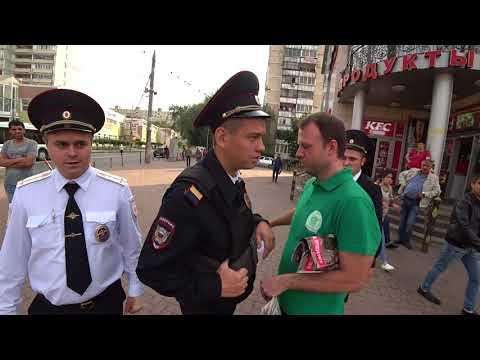 Полиция препятствует предвыборной агитации