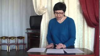 Видео ролик «Педагогические ситуации и способы ее решения» 102МБ