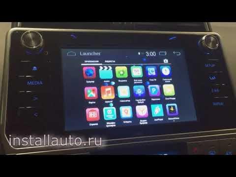 Установка Видеоинтерфейса, Андроид и ТВ тюнера на TLC Prado 150 (рестайлинг)