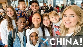 Flying to China for Our Kids' Heritage Trip!!! ✈️  // 中国,我们来了!
