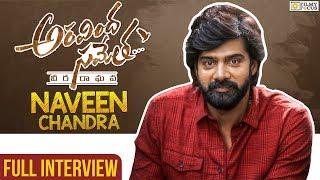Naveen Chandra Exclusive Interview About Aravindha Sametha Movie & Many More | #FocusOnMovies