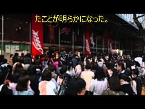 「SHOCK」負傷者にジャニーズJr.岸孝良も ブログ http://meriyo.ti-da.net/