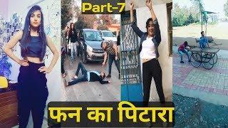 Part-7 New फन का पिटारा Fun Ka Pitara compilation comedy videos TOK video