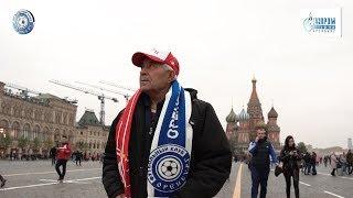 Valentin Moskva uchun Orenburg dan Leonov