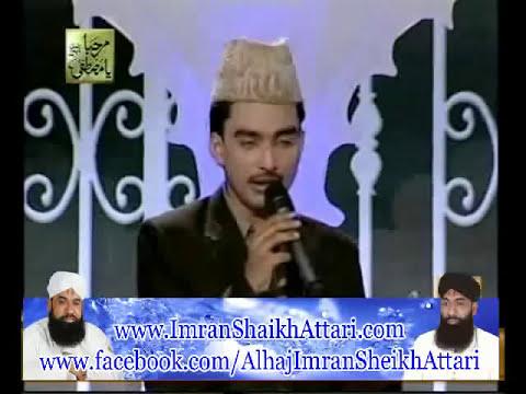 Muhammad Zubair (Un ki chokhat pai jabeen)