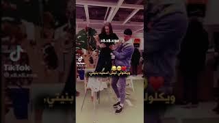 ستوريات انستا😹🐸غروروكبرياء بنات🥺❤️تسجيل دخول فخم/رقص بنات ردح🔞حالات واتس قصف جبهات/ستوري حزين/حب