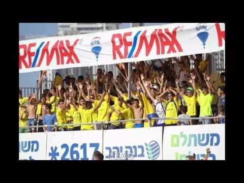 Q Final Highlights:Rosh Haayin Vs. Hadera