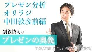 参照:しくじり先生 俺みたいになるな!(テレビ朝日) http://www.tv-a...