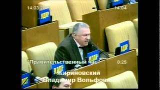 Жириновский рассказал где подготовили Навального.