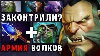 РАЗВАЛИЛ НОВЫХ VIRTUS PRO НА ЛИКАНЕ! АРМИЯ СУММОНОВ - LYCAN DOTA 2