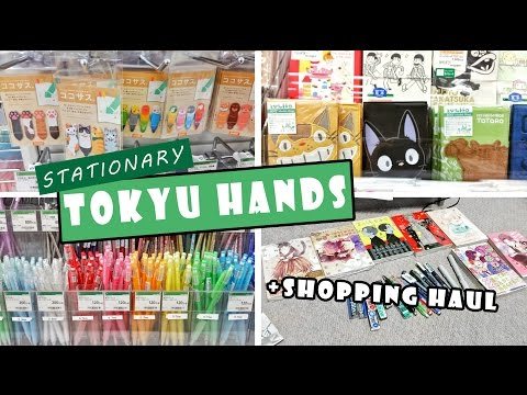 [VLOG] TOKYU HANDS | BOOK OFF + Shopping Haul