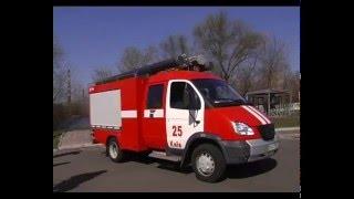 Пожарная автоцистерна АЦ 2,0-40(30) «Касатка»