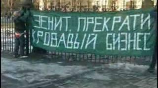 видео Банк Зенит
