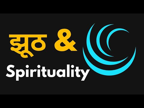 Lies & spirituality || Nandini & Ashish Shukla from Deep Knowledge