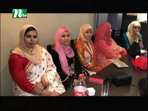 NTV Europe News 4th July 2018