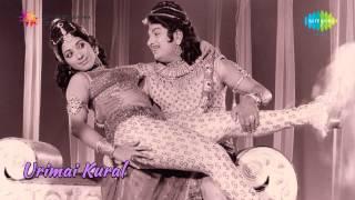 Urimai Kural | Vizhiye Kathai song