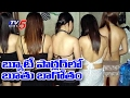 Obscene Activities in Khammam Beauty Parlour | Telugu News | TV5 News