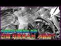 열혈강호 - 검종의 정통 후계자 사음민