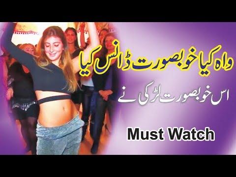 Emre Tuna' La La Lam' Arabic Latest Beautiful Girls Dancers Hafla Party Music Video HD 2018