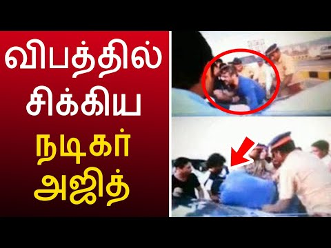 What Happen To Thala Ajith In Valimai Movie Shooting Spot Thala Ajith Bike Scene