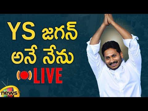 Election Results 2019 LIVE | Andhra Pradesh | Telangana | Lok Sabha Election Results | Mango News