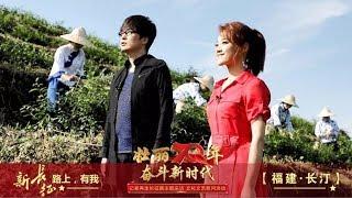[壮丽70年 奋斗新时代]歌曲《最美的中国》 演唱:玖月奇迹| CCTV综艺