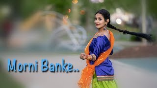Morni Banke Dance | Badhaai Ho