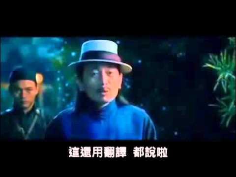 翻譯 翻譯 什麼叫翻譯 - YouTube