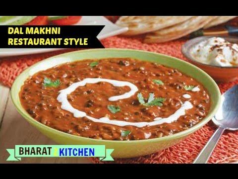 Makhni Dal Punjabi Style Dal | Dal Makhni Restaurant Style | Dal Makhani Recipe