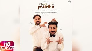 Teaser | Chinni Da Prontha| Monty & Waris | Desi Crew |Releasing On 10th March | Speed Records