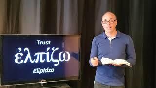 Open Word-Trust 10-15-2020
