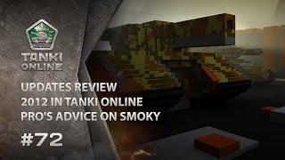 Tanki Online V-LOG: Episode 72
