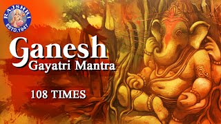 Ganesh Gayatri Mantra 108 Times – Om Ekadantaya Vidmahe | Peaceful Ganesh Mantra With Lyrics