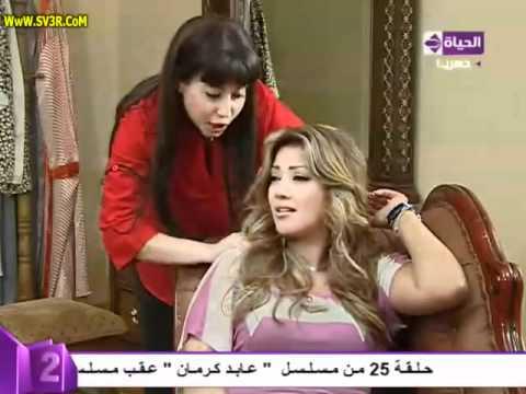 (Maktoub 3ala Algebien) Series Ep 25 / مسلسل (مكتوب على الجبين) الحلقة 25