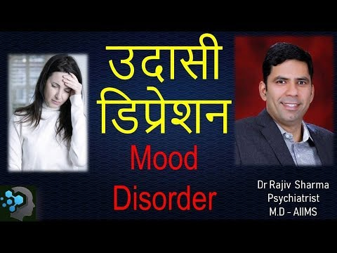 Mood Disorder Part-2 (Depression) in Hindi - Dr Rajiv Sharma