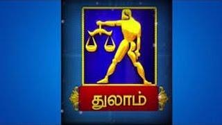 2017 - 2018 Tamil New Year Rasi Palan Hevilambi -  Thula rasi / Libra by Lakshmi Narayanan