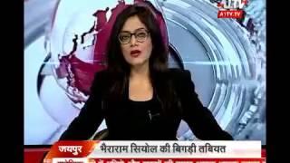a1 news   a1 tv news   3 march 2017