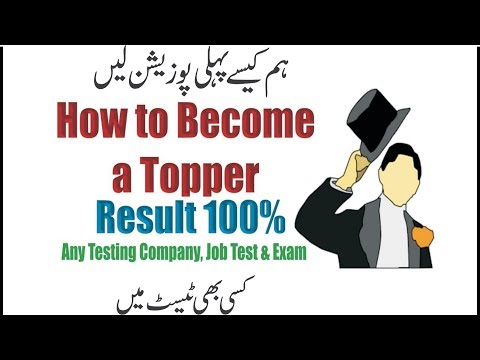 How to Become Topper & 100 % Marks & Result in any Jobs Testing Company Improve Brain Memory