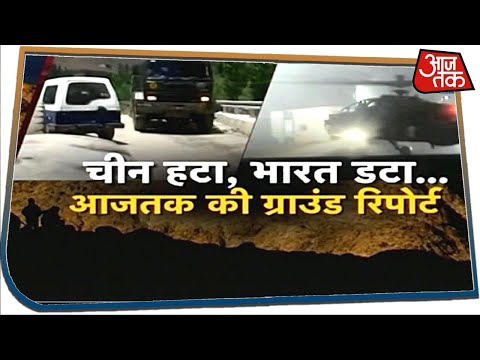 Indian Airforce का Operation Midnight | India Chinda Standoff | Aaj Tak Exclusive