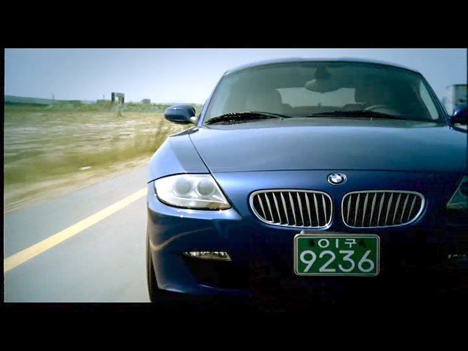 BMW Z4 Coupe 2006 commercial (korea) - YouTube