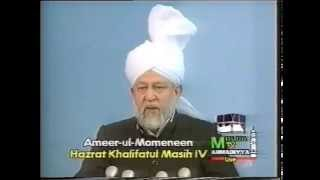 Friday Sermon 19 March 1993