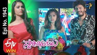 Swathi Chinukulu | 22nd November 2019  | Full Episode No 1943 | ETV Telugu