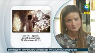 Актриса Мария Поезжаева в гостях у утра. Ведущая Наталья Панкратова