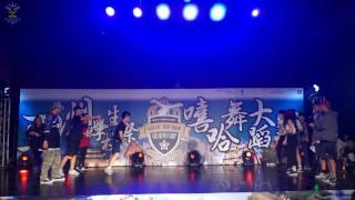 csj danso vs 澳門大學附屬應用學校 海選 4 on 4 師生賽 high schoolers asian hip hop championship 2016