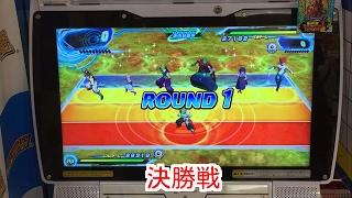スーパードラゴンボールヒーローズ 大会 小学生以下 決勝戦
