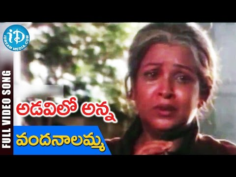 Adavilo Anna Movie - Vandanalamma Video Song || Mohan Babu || Roja