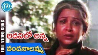 Download lagu Adavilo Anna Movie Vandanalamma Song Mohan Babu Roja MP3